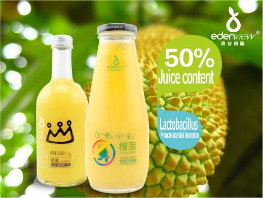 50% Compound Lactobacillus durian juice beverage